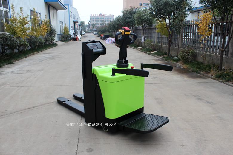 宇锋叉车最新推出2吨电子秤电动搬运车