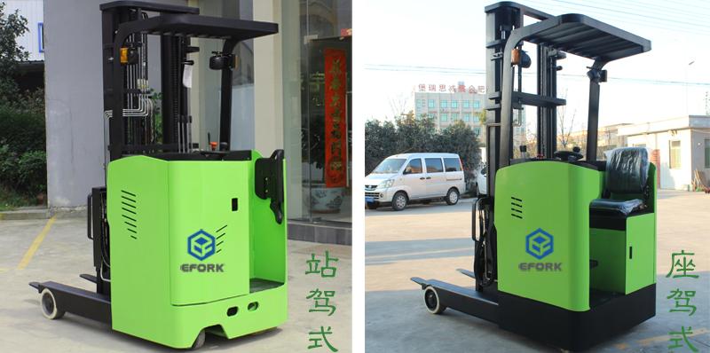 安徽宇锋电动叉车厂家为您介绍前移式叉车性能特点